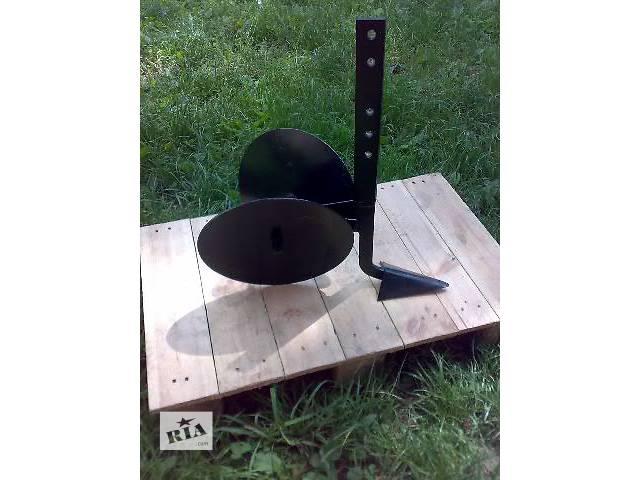 Окучник дисковый пропольником-