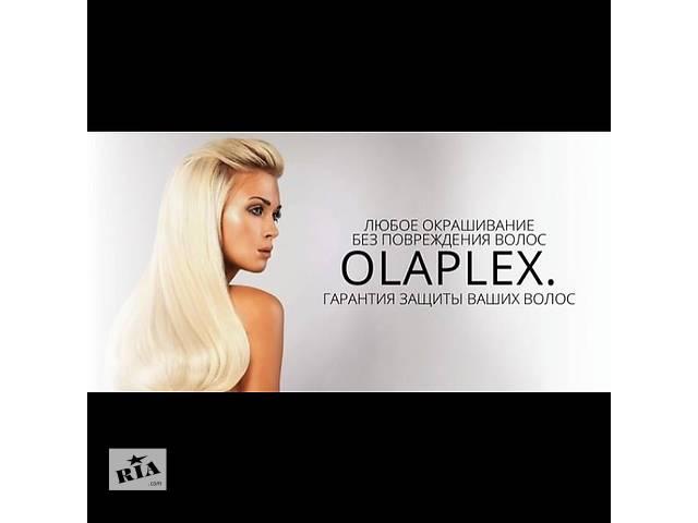 продам Олаплекс  , восстановление волос бу в Киеве
