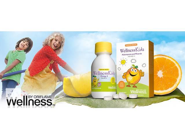 купить бу ОМЕГА-3 и витамины Wellness Kids в Горишних Плавнях (Комсомольске)