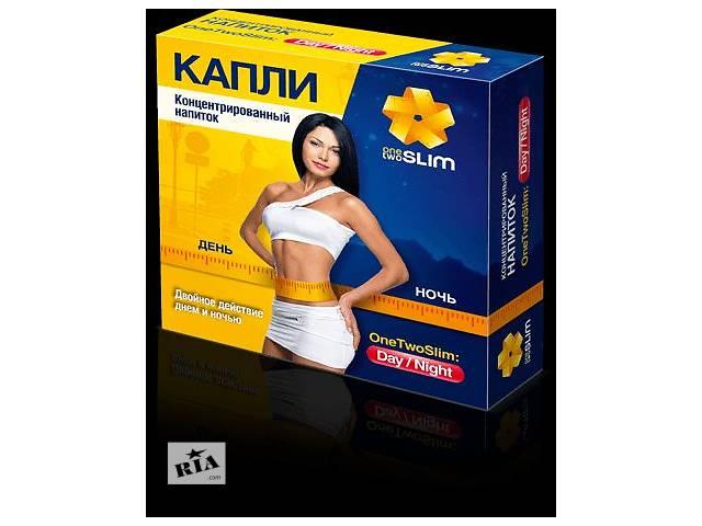 бу One Two Slim - капли для похудения и очищения. Цена производителя. Фирменный магазин.  в Украине
