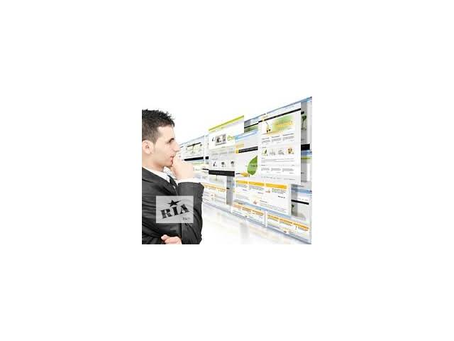 купить бу Коучинг-курс «Как создать Интернет-магазин – 10 000 грн»  в Украине