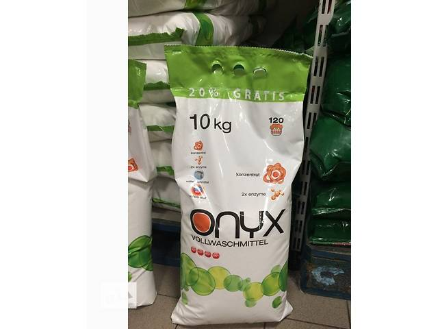 Onyx  10 кг- объявление о продаже  в Ужгороде