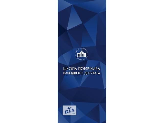 бу Оператор Call-centre (образовательные мероприятия) в Киеве