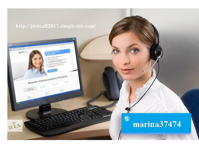 продам Оператор Call-центра бу  в Украине