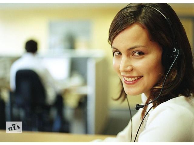 Оператор call-центру- объявление о продаже  в Тернополе