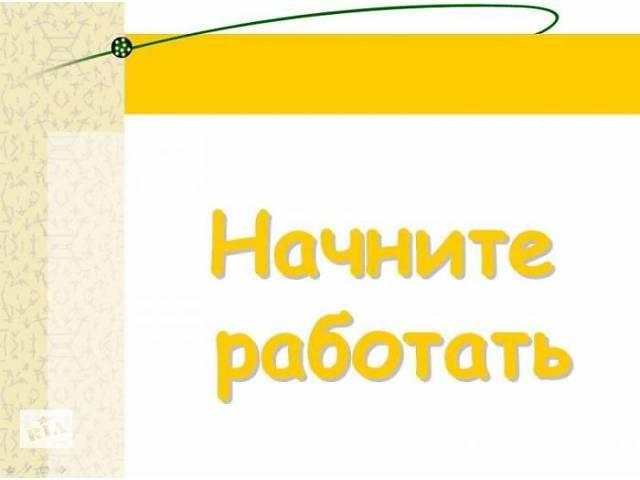 бу Оператор Пк  в Украине
