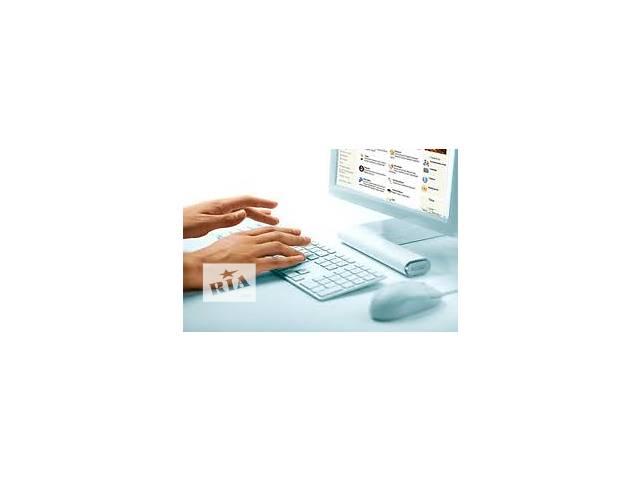 Оператор по разработке и поддержки WEB-сайтов в Киеве (Позняки)- объявление о продаже  в Киеве
