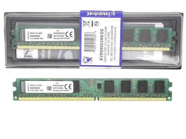 Оперативная память 4 Гб Kingston DDR2 4G AMD 800Mhz 240pin- объявление о продаже  в Киеве