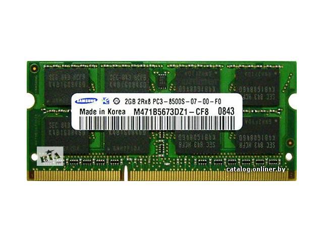 Оперативная память DDR3 1066 Samsung M471B5673DZ1-CF8- объявление о продаже  в Николаеве