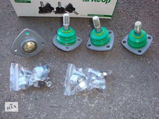 Опора шаровая Ваз 2107- объявление о продаже  в Полтаве