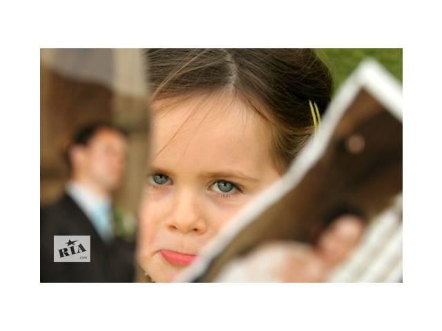 бу Определение места проживания ребенка в Киеве