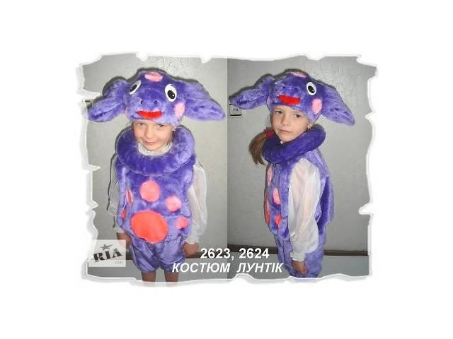 купить бу ОПТ. Детский карнавальный костюм Лунтик. в Запорожье