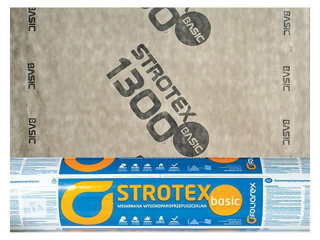 бу опт и розница пленку Strotex Basic под металлочерепицу в Черновцах
