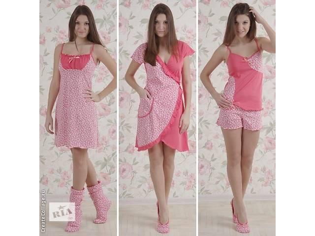 Одежда для роксаны
