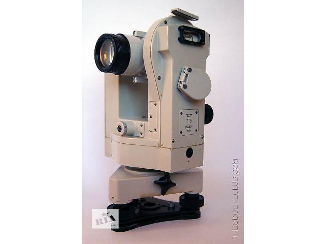 купить бу Оптический теодолит Т15 (Поверка) в Киеве
