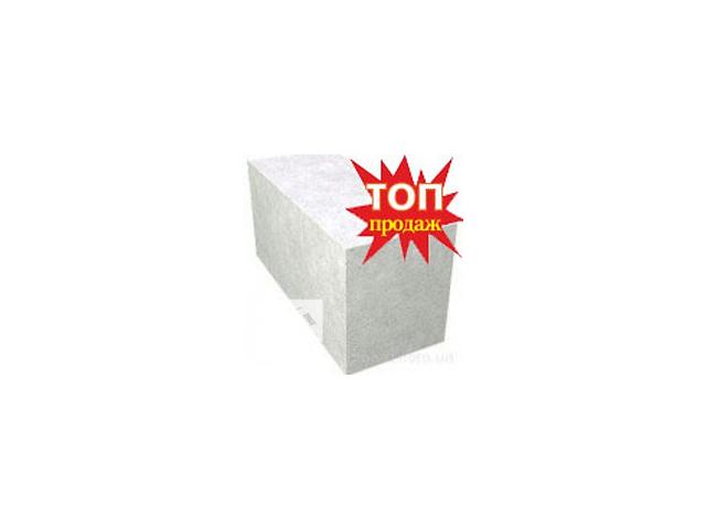 бу Оптимальное решение для строительства-газобетонные блоки в ассортименте от производителя! в Херсоне