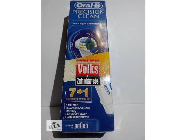 продам Oral-B Precision clean 7+1 бу в Кривом Роге