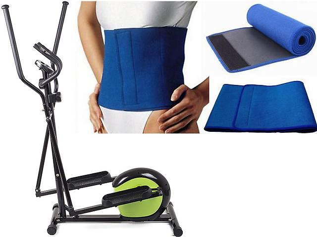 купить бу Орбитрек магнитный  для пользователей до 120 кг + пояс для похудения . Новый! в Жовкве