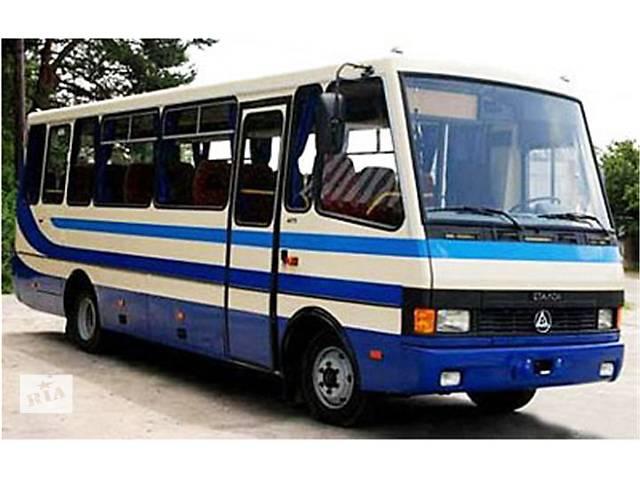 Аренда автобусов- объявление о продаже  в Львовской области