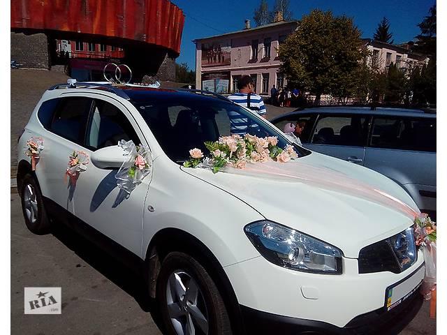Аренда автомобиля с водителем (свадьбы, торжественные события, путешествия)- объявление о продаже  в Шепетовке