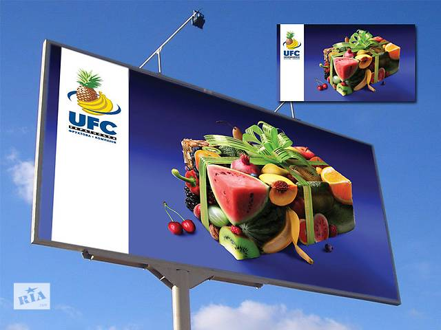 купить бу Дорожные арки, Аренда рекламных щитов, Аренда бордов, Рекламные стелы, Изготовление рекламных щитов в Львове