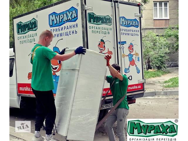 продам Организация переездов, перевозки,, грузчики бу в Львовской области