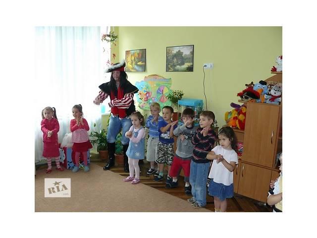 бу Детский праздник Львов в Львове