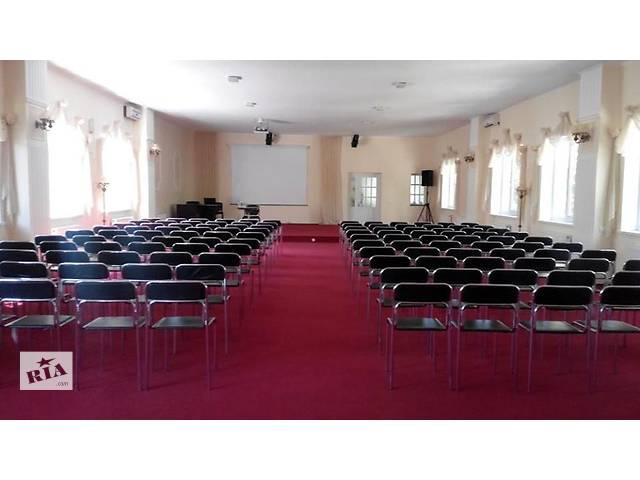 продам Организация конференций за городом в Дубравушка Club бу в Киевской области