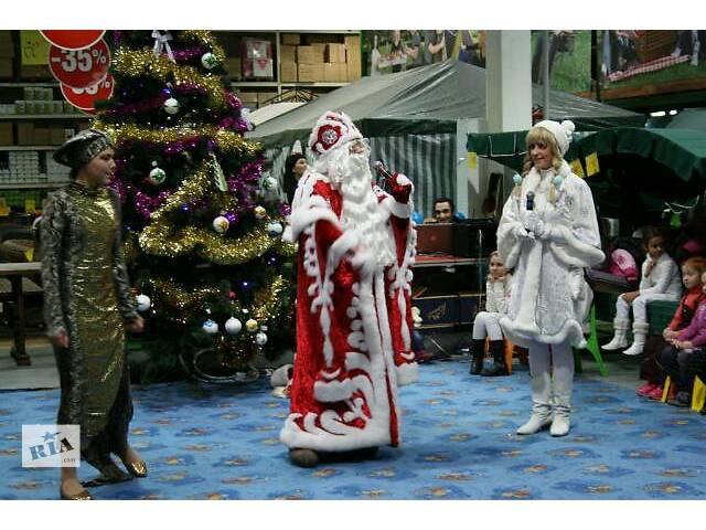 купить бу Организация праздников в Одесской области