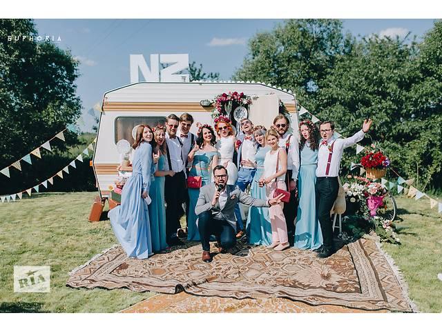 бу Организация свадеб  в Украине