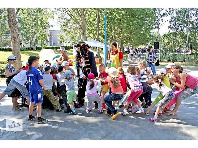 купить бу Организация и проведение детских праздников в Днепропетровской области