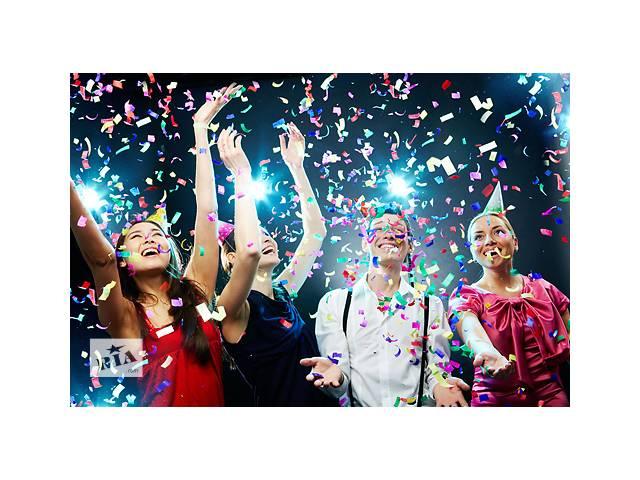 купить бу Организация и проведение праздничных мероприятий в Харькове