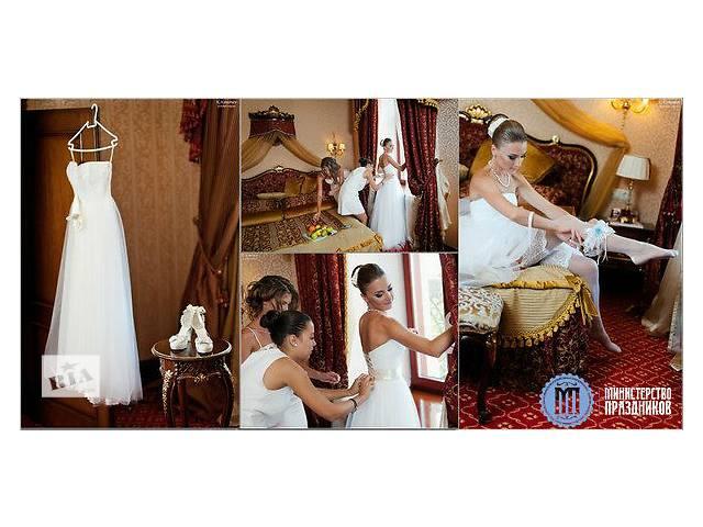 Организация свадьбы в Одессе- объявление о продаже  в Одессе