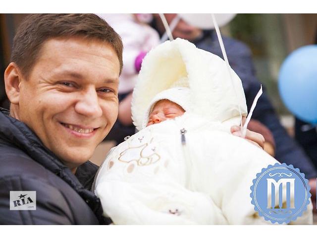 купить бу Организация встречи из роддома в Одессе