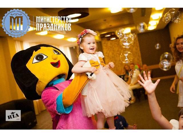 продам Организовать Детский День Рождения  бу в Одессе