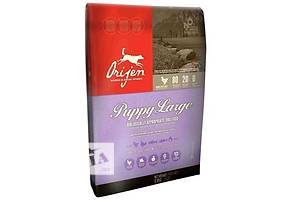 Сухой корм для собак Orijen