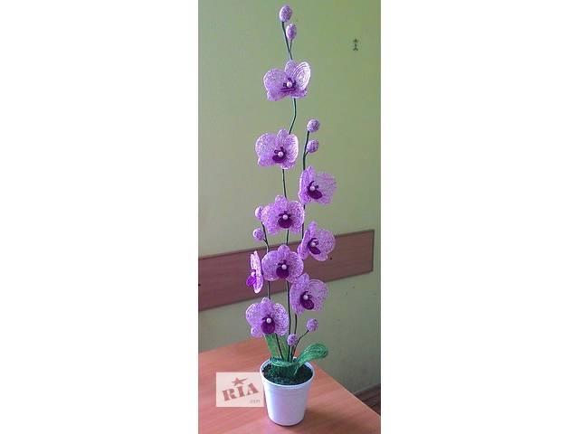 бу Орхидея ручной работы бисером высокая НЕДОРОГО!!! в Виннице