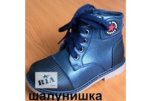 Нові Дитячі демісезонні черевики Шалунішка
