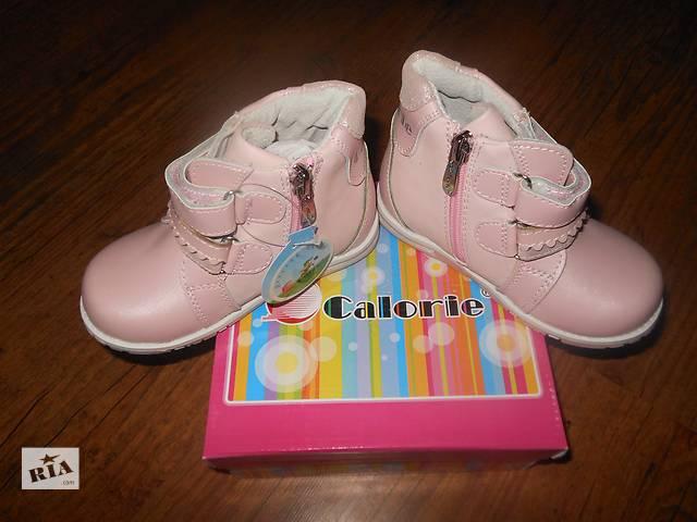 Ортопедические кожанные демисезонные ботинки для девочки. Доставка. Р. 21- объявление о продаже  в Виннице