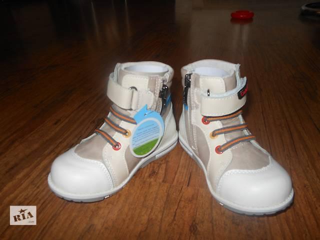 Ортопедические кожанные демисезонные ботинки на мальчика. Доставка. Гг. 21,22,23,24- объявление о продаже  в Виннице