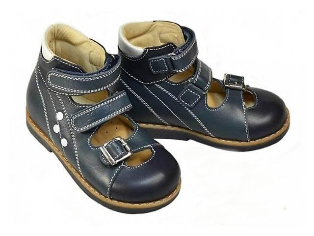 Ортопедические туфли ТМ «Ecoby»108B- объявление о продаже  в Запорожье