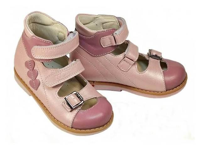 Ортопедические туфли ТМ «Ecoby»108LР- объявление о продаже  в Запорожье