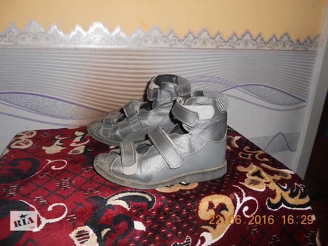 купить бу Ортопедическая обувь в Хусте