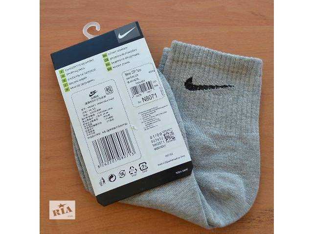 купить бу Оригінальні носки найк Оригинальные носки NIKE (відео-огляд) в Хмельницком