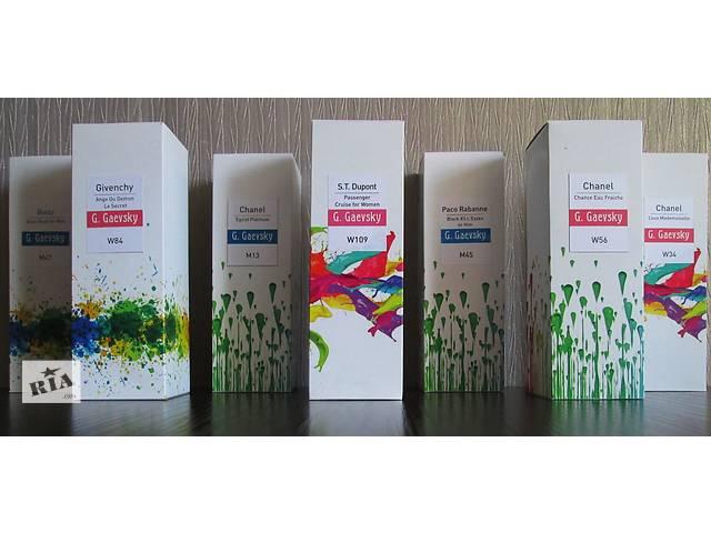 Оригинальная парфюмерия- объявление о продаже  в Полтаве