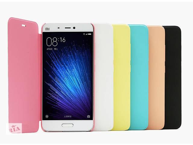 продам Оригинальній защитный Флип чехол Flip Case для Xiaomi Mi 5, Mi 5 Pro бу в Киеве
