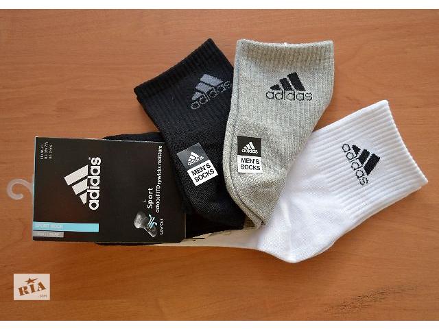 купить бу Оригинальные Адидас носки Originals Adidas socks в Хмельницком