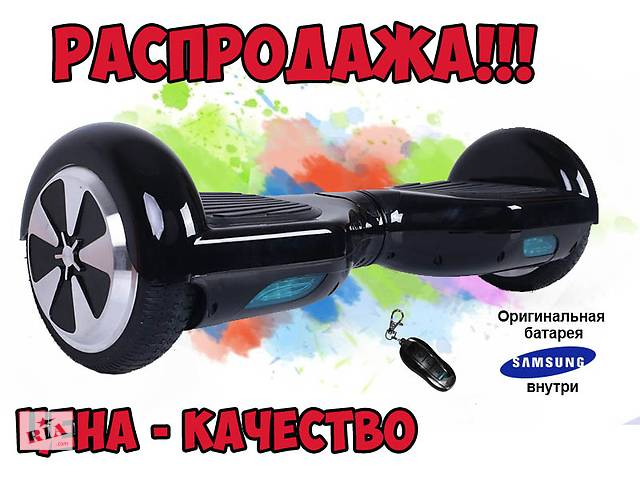 купить бу Оригинальные гироскутеры с акб samsung! гироборд,сигвей,смартвей.акция в Одессе