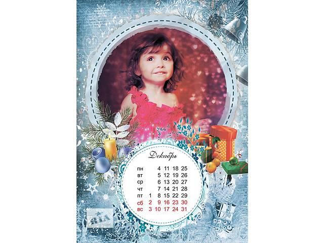 купить бу Оригинальные календари с Вашими фото и текстом  в Украине