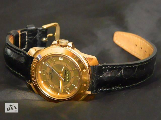 Часы наручные мужские капитанские